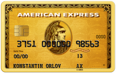 Кредитная карта American Express Gold Card