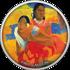 Монета «Когда свадьба?» Поль Гоген-17