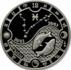 Монета Рыбы-14
