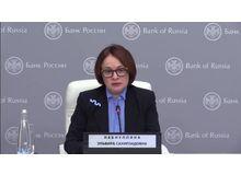 Эльвира Набиуллина в прямом диалоге с BankNN о перспективах экономики